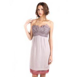 BCBG Strapless Purple & Pink Cocktail Dress